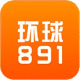 环球891