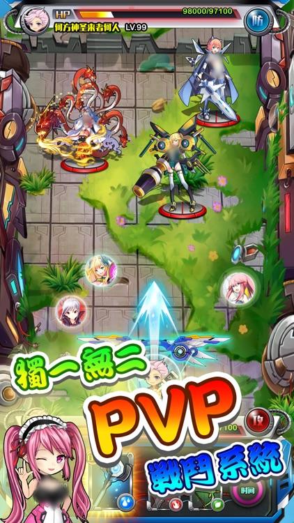 撞擊女神 screenshot-4