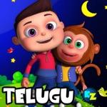 Telugu Nursery Rhymes & Videos