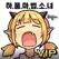 지겨워하지마: VIP