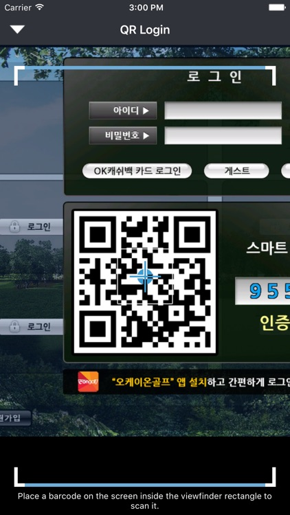 OKongolf screenshot-2