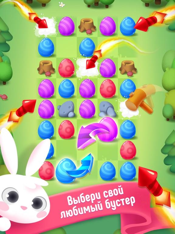 Greedy Bunnies для iPad