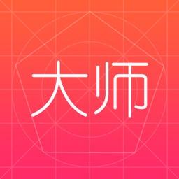 黄历大师-每日查看日历农历万年历