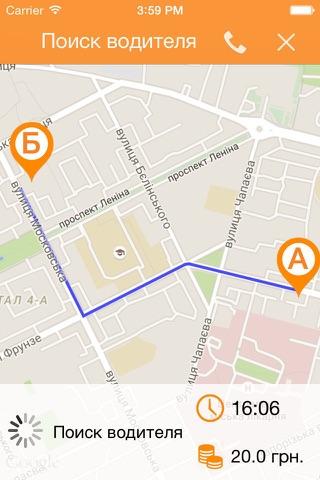 Такси 55555 Алчевск, Перевальс - náhled