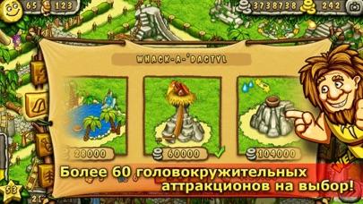 Первобытный парк развлечений Скриншоты5