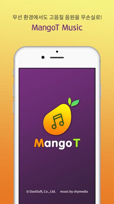 망고티 뮤직 – MangoT Musicのおすすめ画像1