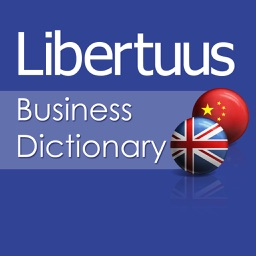 Libertuus Business Terms EN-CH