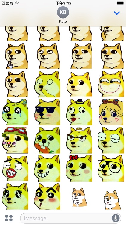 Doge[神烦狗]