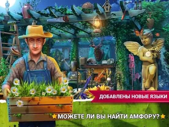 Игры Поиск Предметов Сад на iPad