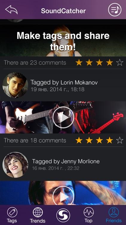 Sound Catcher - music player screenshot-3