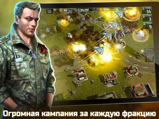Игра Art Of War 3:RTS PvP Стратегия
