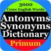 Antonym Synonyms DictionaryPro