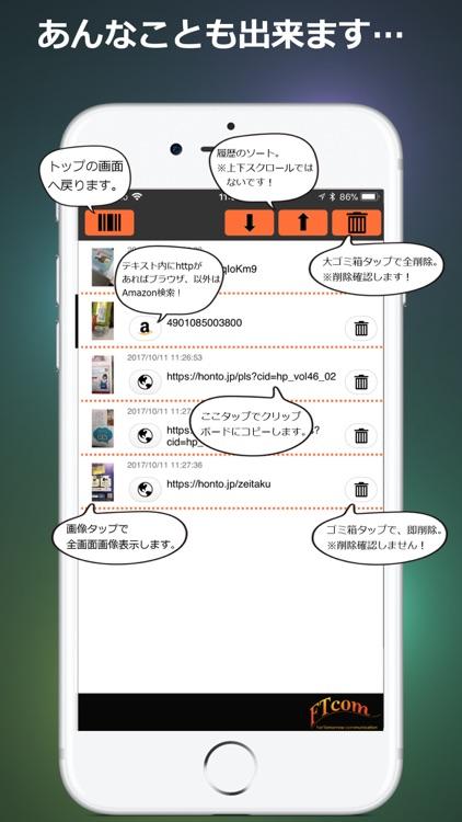 QR/BAR CODE READER screenshot-3