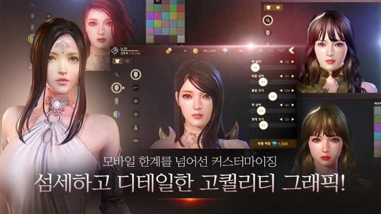 다크어벤저3 screenshot-3