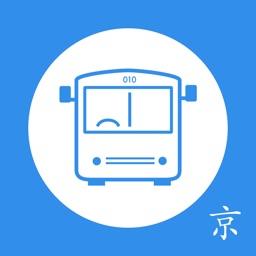 北京实时公交-实时到站信息查询