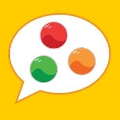 Voice imitator app