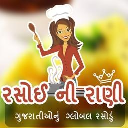 Gujarati Recipes Rasoi Ni Rani