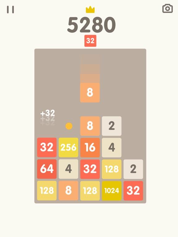 2048 Bricks screenshot 6