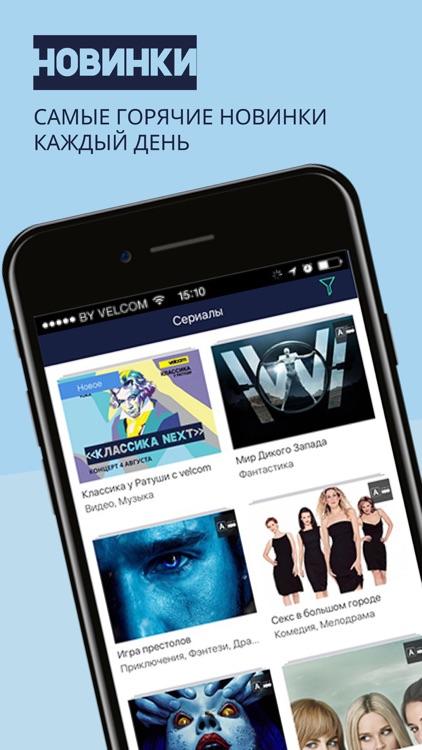 VOKA: фильмы и сериалы онлайн screenshot-3