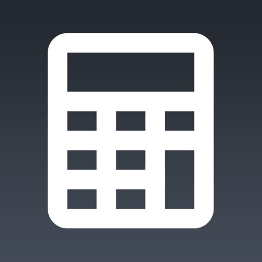 حاسبة السعرات الحرارية