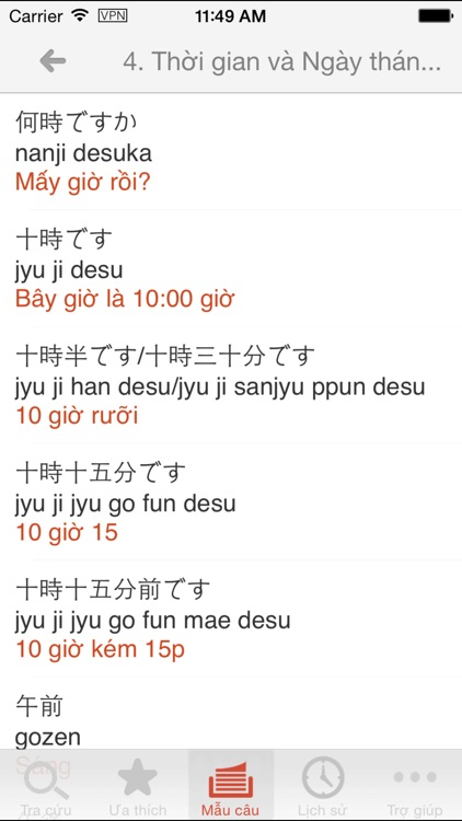 Vietnamese Japanese Dictionary