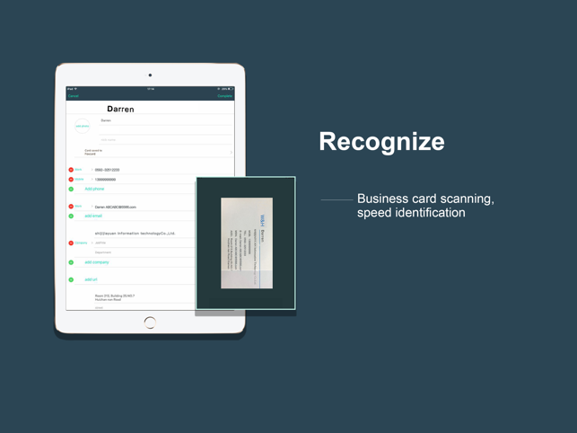 ‎FoxCard -Business card scanner Screenshot