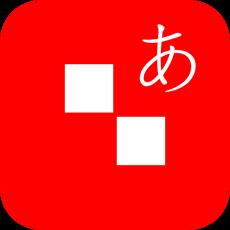 Activities of Alphabet Solitarie Z Japanese