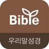 두란노 성경&사전