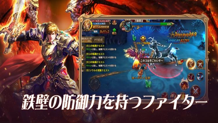 レジェンドオブリング-MMORPGゲーム screenshot-4