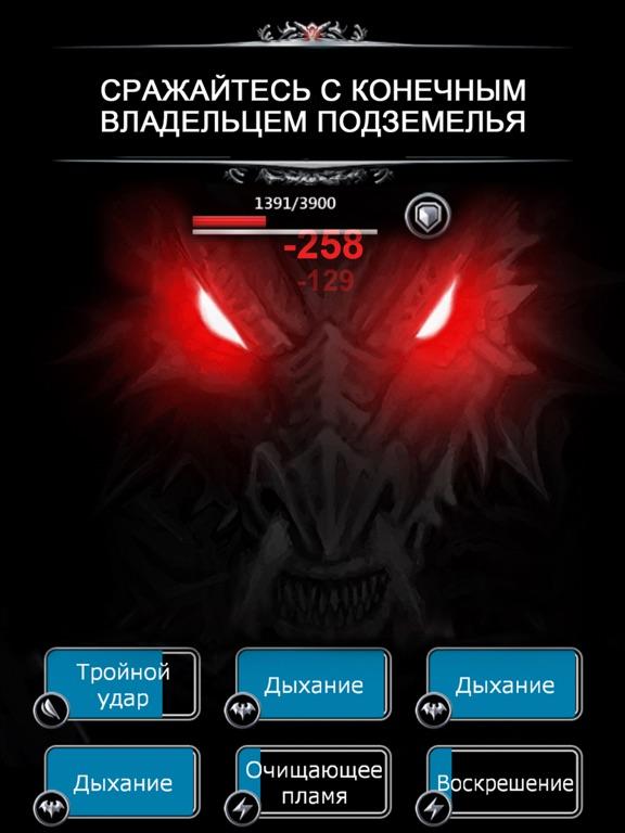 Игра подземелье (Dungeon Survivor)