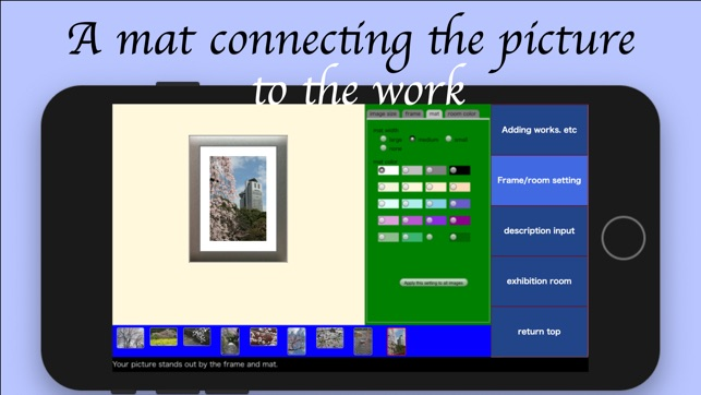 my exhibition room -for APP-