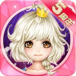 恋舞OL-5周年爱恋