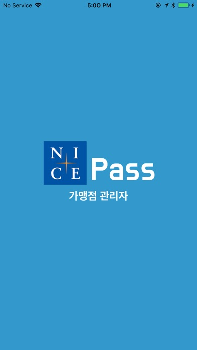 NICE Pass 가맹점 for Windows