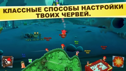 Worms3 Скриншоты7