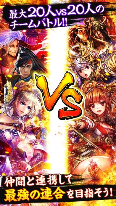 戦国炎舞 -KIZNA- 【人気の本格戦国RPG】スクリーンショット3