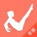 半米孕妇瑜伽- 孕期瘦身健身伴侣