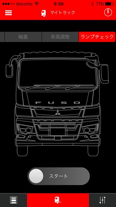 FUSO Remote Truckのスクリーンショット3