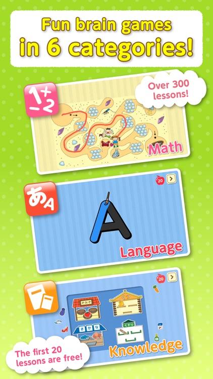 Kids Brain Games Digital Copel screenshot-0