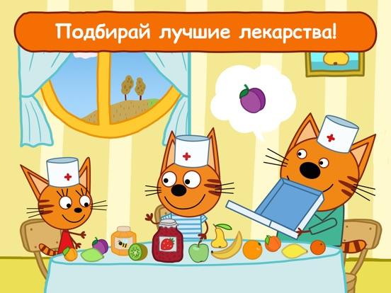 Скачать игру Три Кота: Доктор, Игра от СТС
