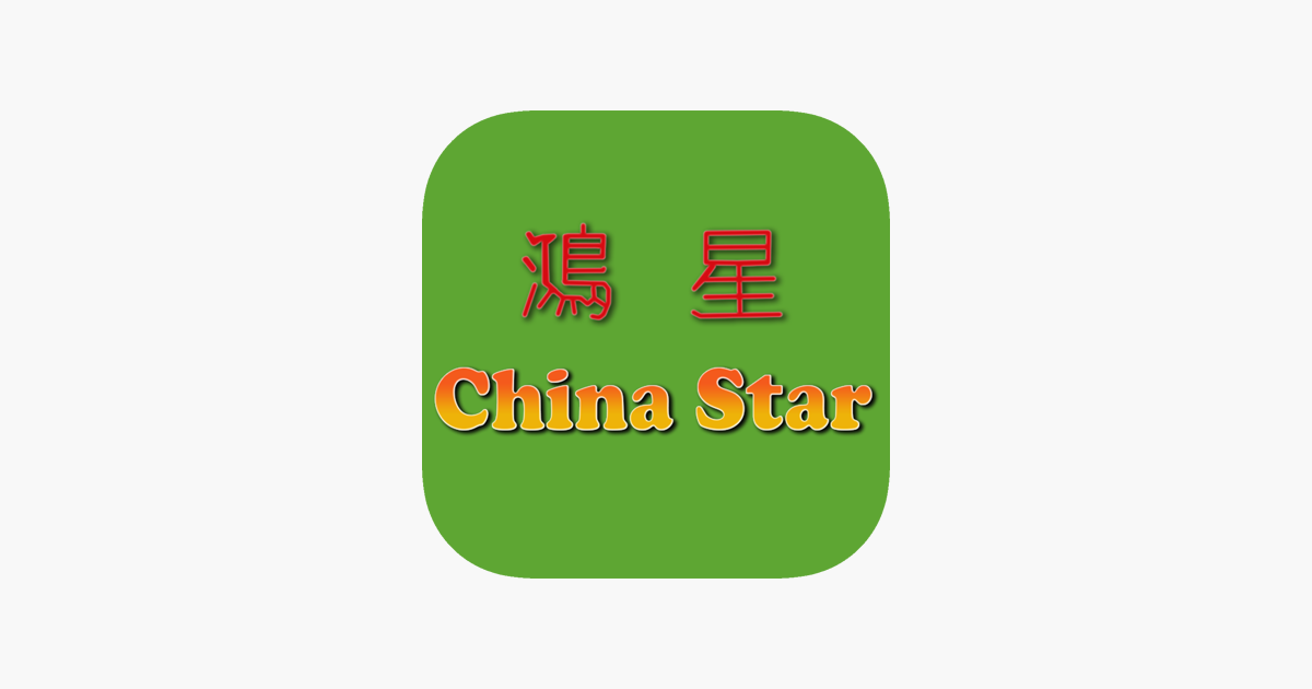 China Star Bridgwater On The App Store