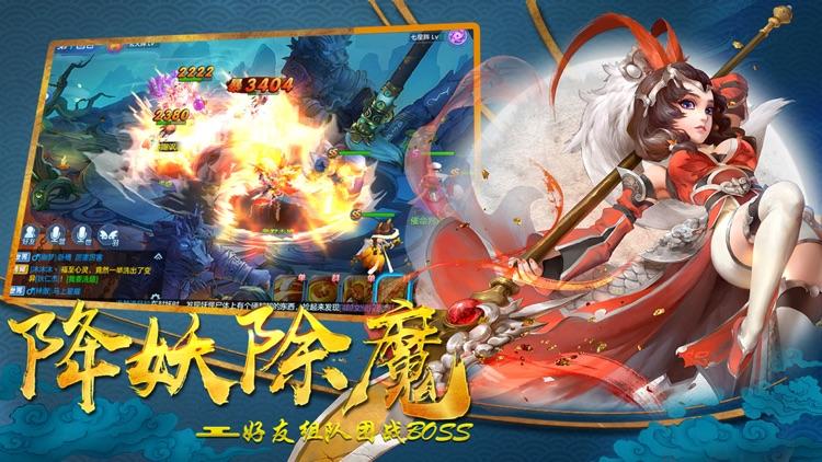 梦幻仙灵 - 萌动仙界 screenshot-4