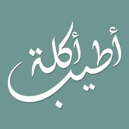 Atyab Akle