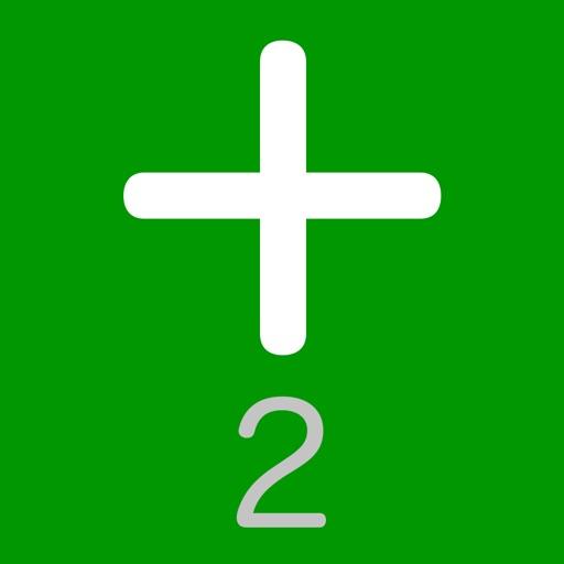 Сложение математика игра 2