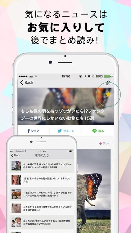 FUNDO[ファンドゥ]- 話題のネタを毎日更新!