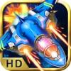 射击游戏 - 单机飞机战争游戏