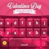 情人节 键盘主题
