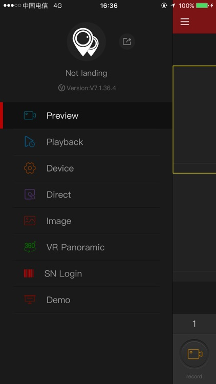 W Box VMS Pro 1 by Resideo Technologies, Inc