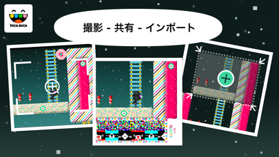 トッカ•ブロック(Toca Blocks)のおすすめ画像5