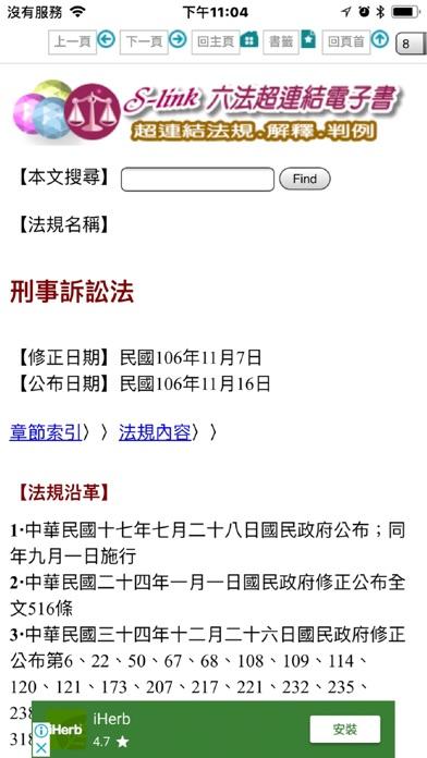 https://is4-ssl.mzstatic.com/image/thumb/Purple118/v4/3e/81/e0/3e81e046-acb8-7801-6da3-c43f5f9dc301/source/392x696bb.jpg