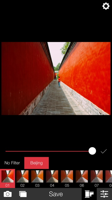 Analog Beijing screenshot1